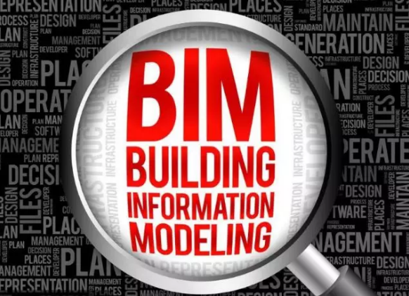献·祖国70周年|建筑业发展历程之BIM铸造之路