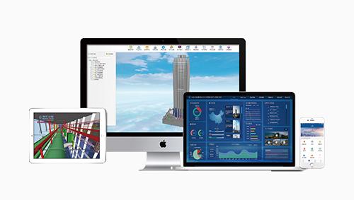 智慧建设BIM协同管理云平台