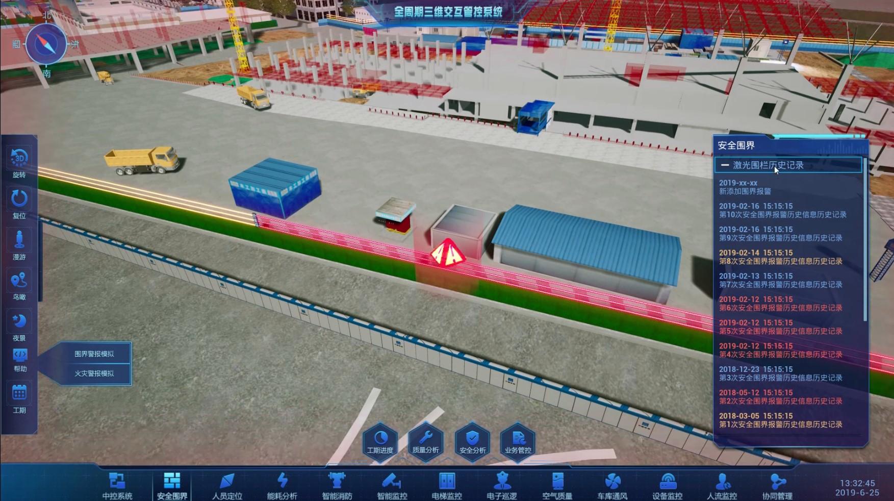 BIM技术在机场工程精细化管理的应用