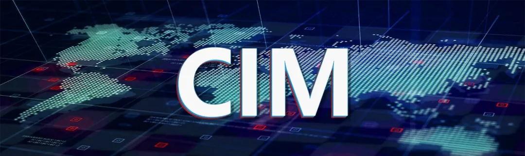 由BIM转向CIM与区块链技术方法分析