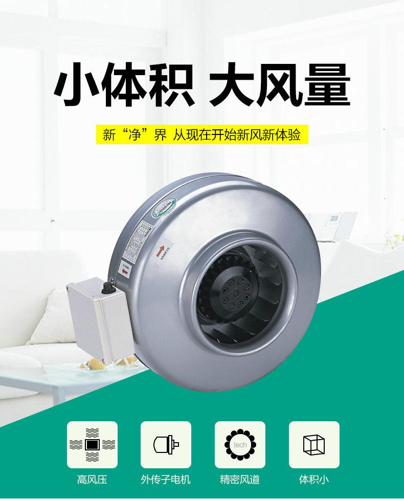 郑州低噪音风机
