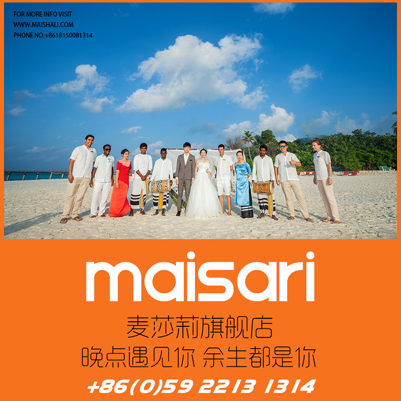 马尔代夫神仙珊瑚岛婚礼仪式 婚纱照摄影