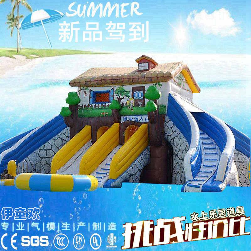 房子链接滑梯水池组合