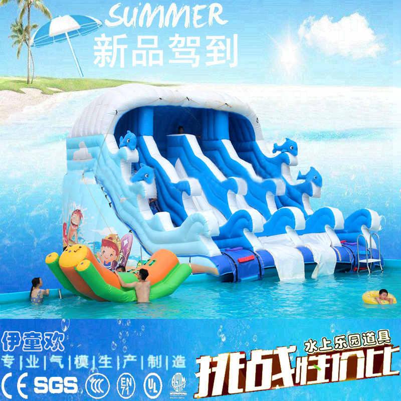 海浪滑梯水池组合