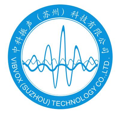 中科振声(苏州)科技有限公司