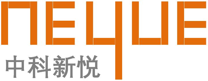 中科新悦(苏州)科技有限公司