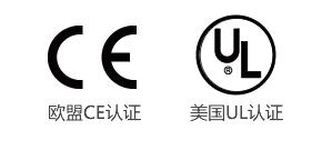 回转寿司设备国际认证