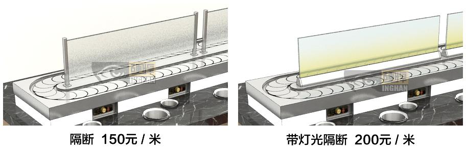 旋转小火锅设备多少钱一米
