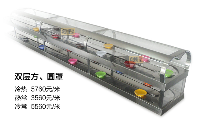 制冷带罩回转寿司设备报价