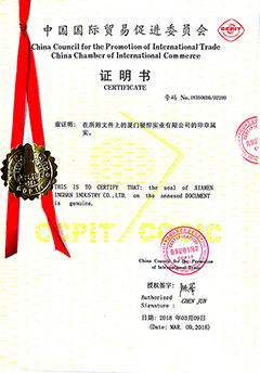 旋转小火锅设备自由贸易证书