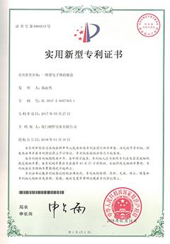 旋转小火锅餐厅,菜品盒,带电子锁餐盒专利证书