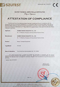 旋转小火锅设备欧盟欧盟CE认证
