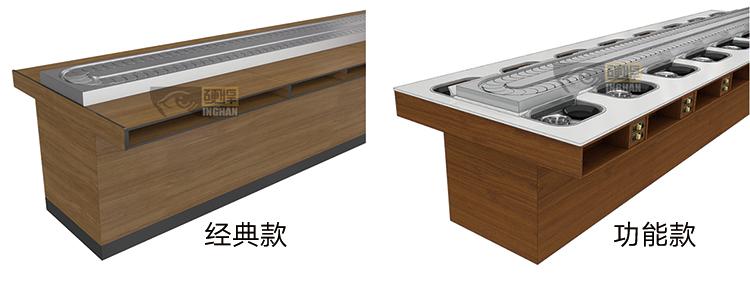 回转寿司设备餐桌定制