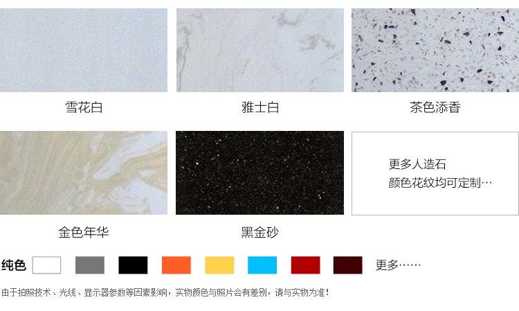 回转寿司设备桌面人造石材质定制