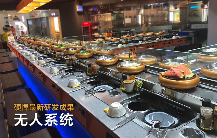 无人餐厅系统