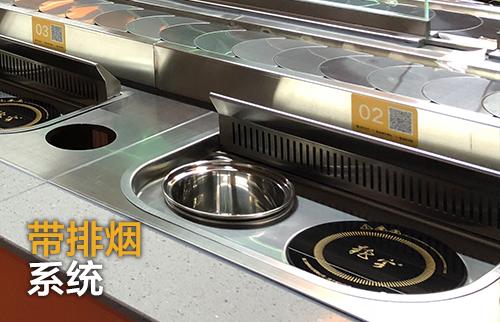 旋转小火锅+烤肉自助餐桌,可定制排烟系统,实现无烟餐厅