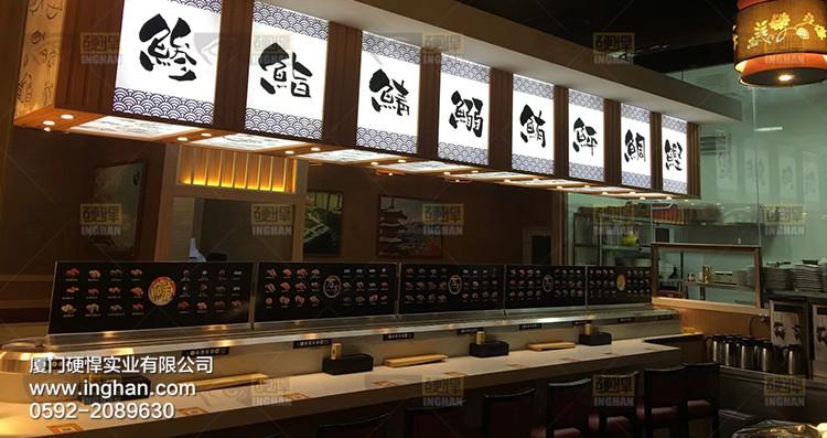 隔断系统在回转寿司餐桌的应用