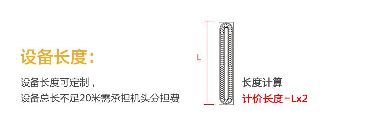 回转火锅设备直线型机台价格计算