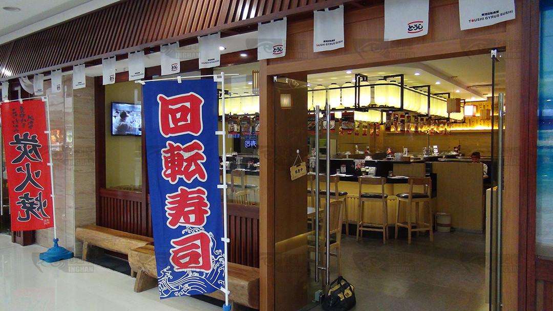回转寿司餐厅图片