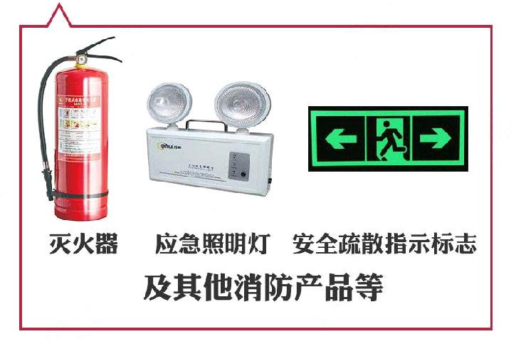 消防用具产品图片
