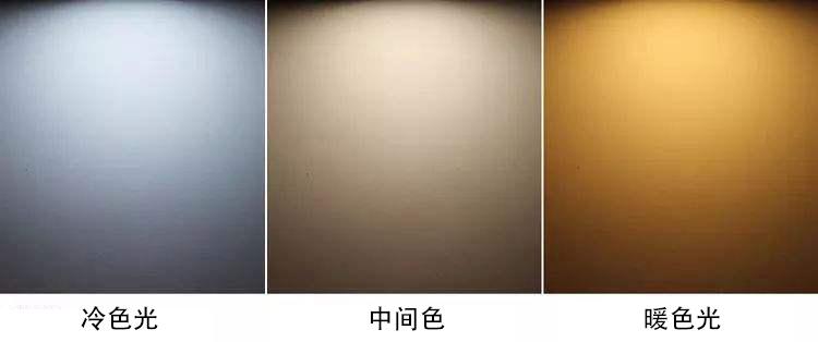 暖色光中间色冷色光对应的色温