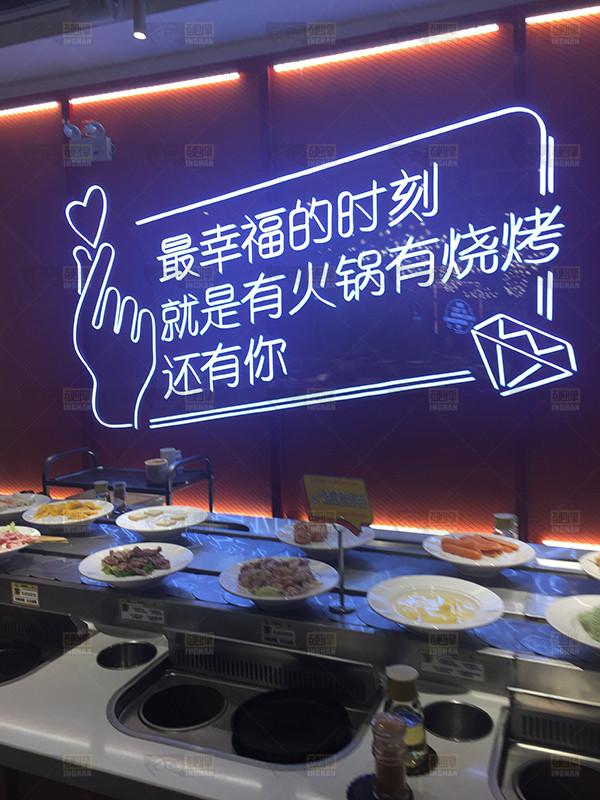 增加餐厅其他的基础照明