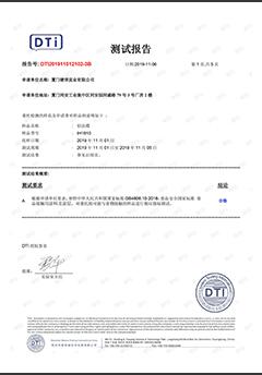 旋转小火锅餐具铝盅,通过中国食品级GB4806.10-2016测试