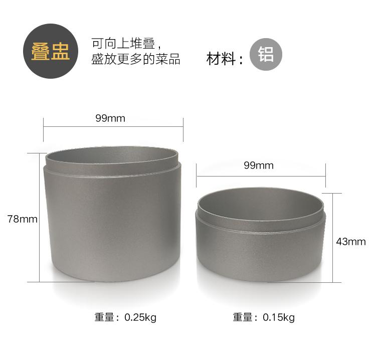 小火锅餐具尺寸