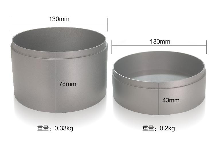 自助小火锅转转碗餐具尺寸