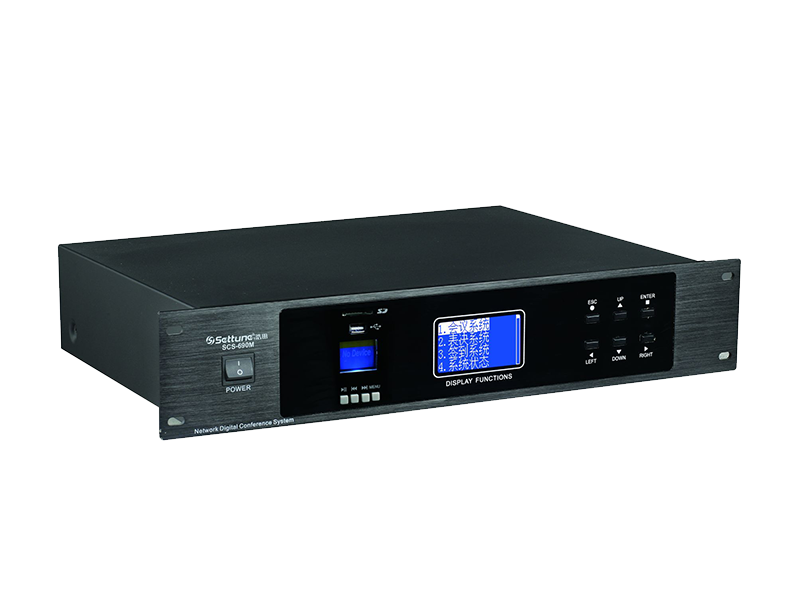 SCS-690表决摄像跟踪会议系统