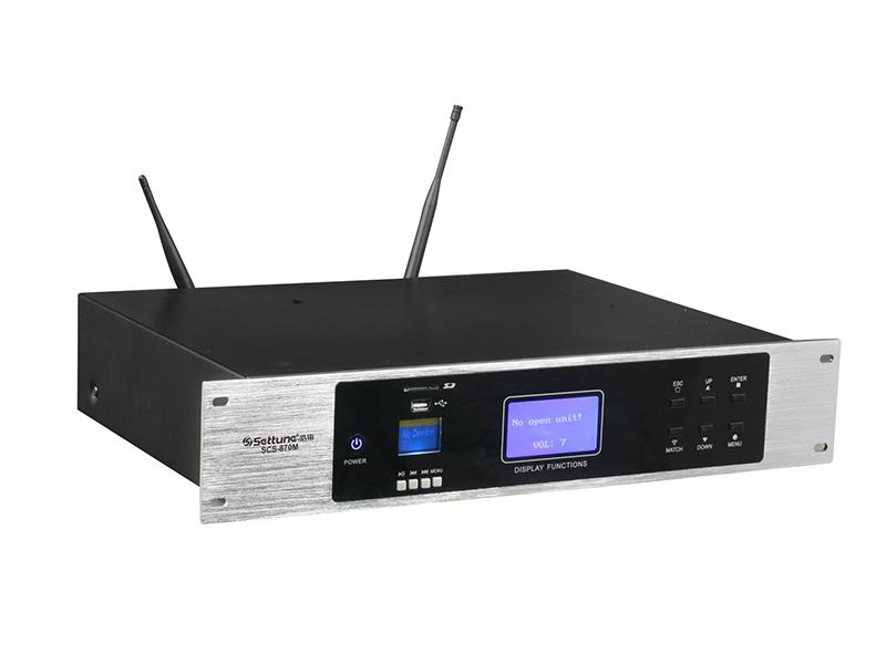 SCS-870  2.4G无线会议系统
