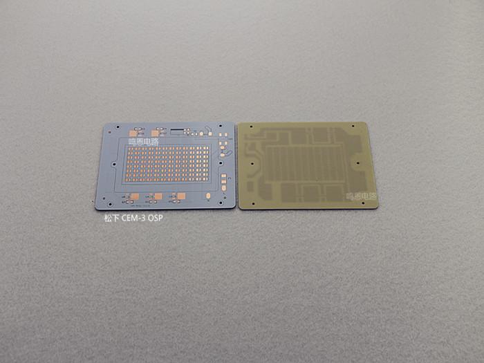 CEM-3线路板/松下电工CEM-3