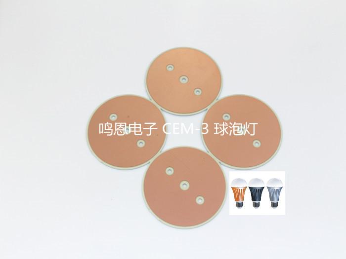 松下电工CEM-3(球泡灯)线路板