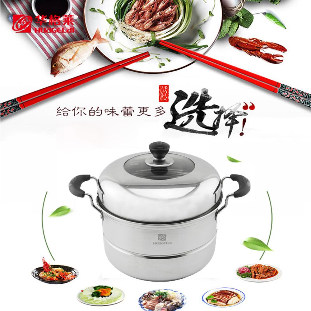 尚厨双篦蒸锅