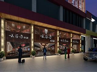 工装装修设计 餐饮--龙岩五洲财富广场店味蜀吾川派火锅