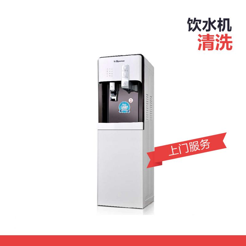 饮水机清洗服务