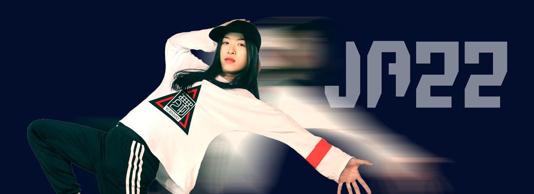 爵士舞老师 小雨 广州舞蹈培训