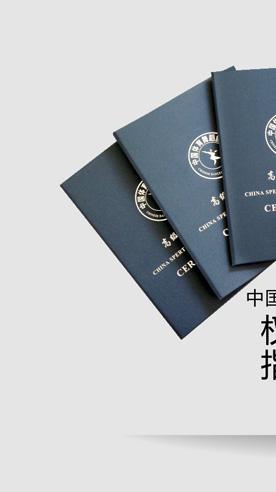 爵士舞考证,广州舞蹈培训