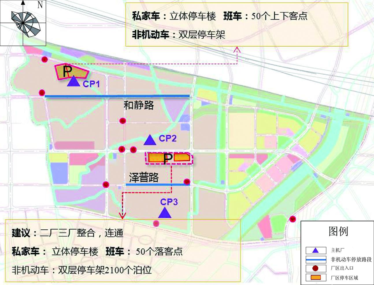 规划停车方案图