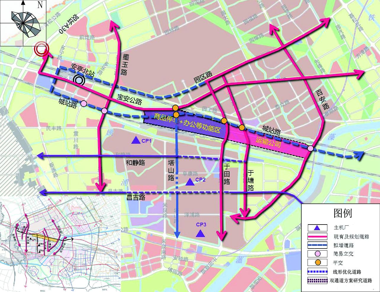 区域道路规划方案图