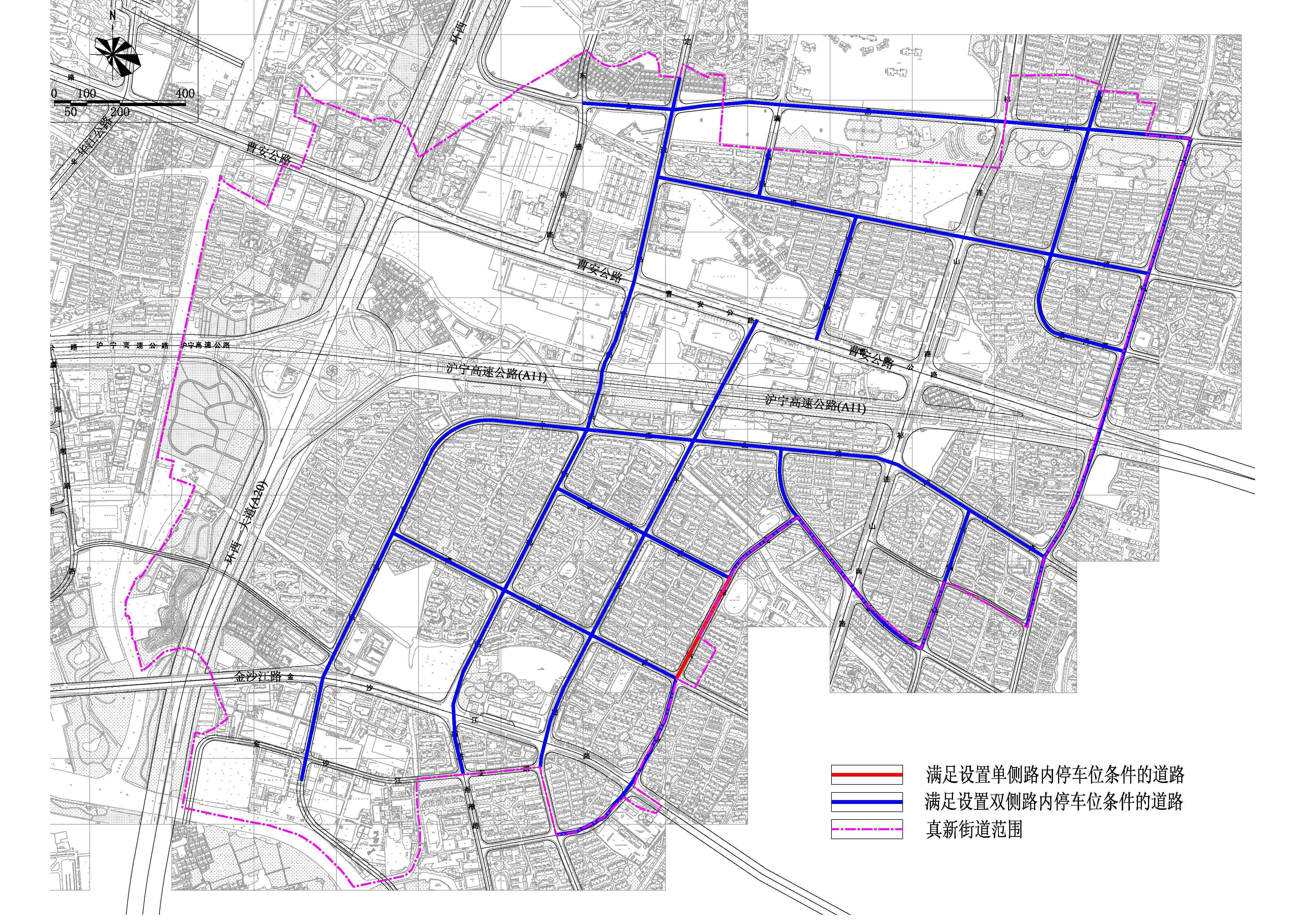 路内停车泊位设置条件分析图