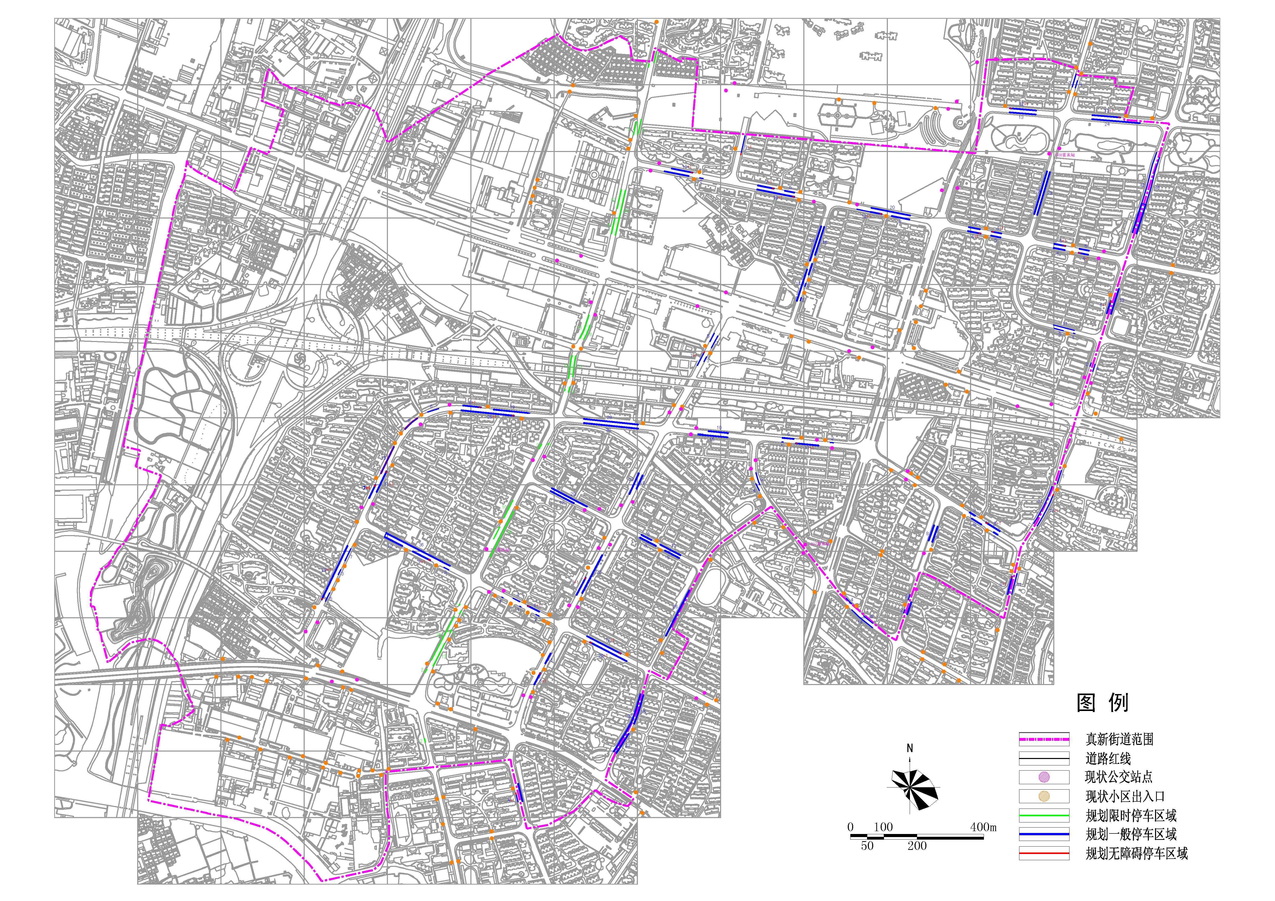 路内停车泊位规划图