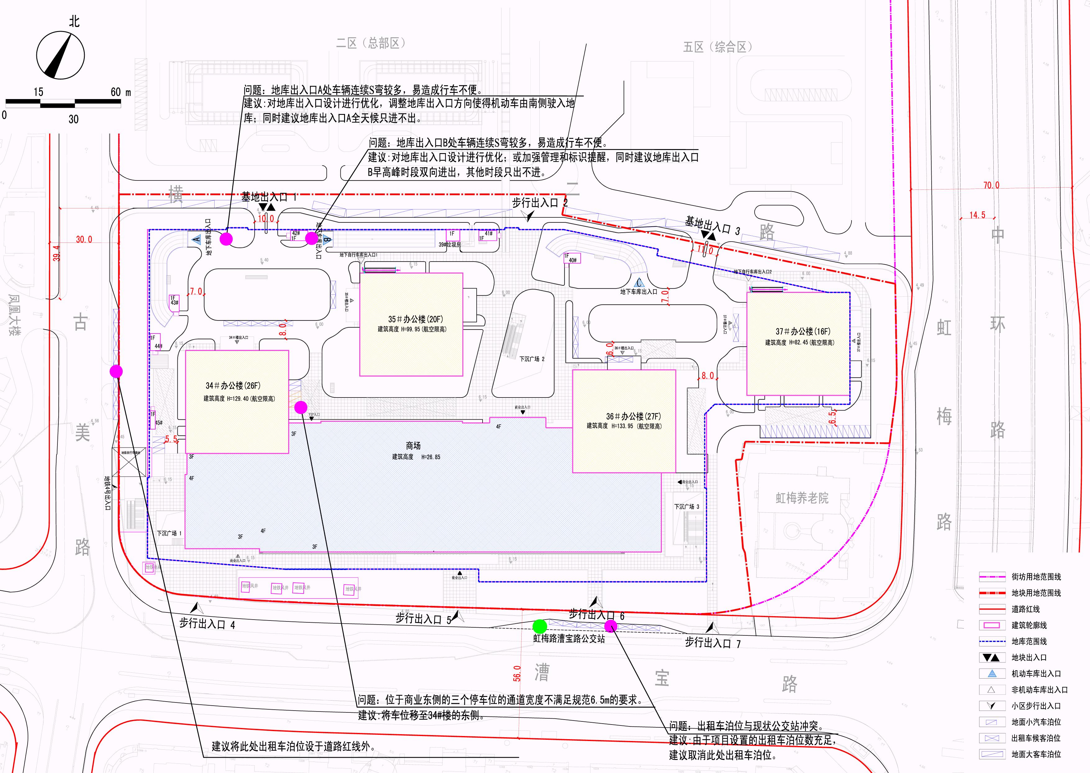 基地地面交通组织建议图