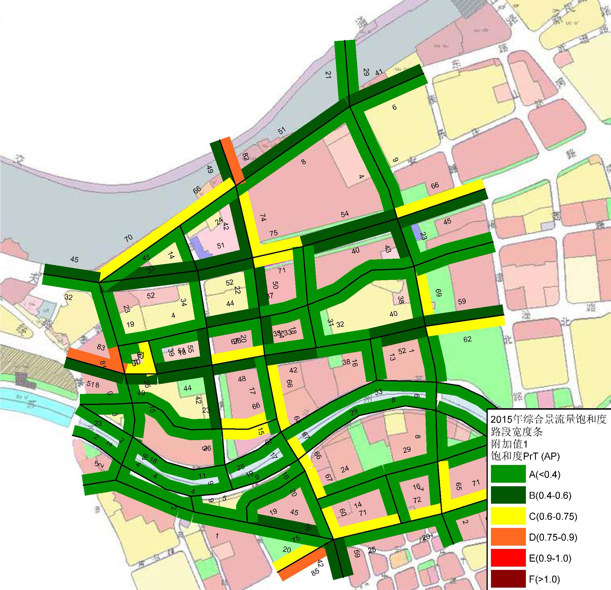 2020年项目叠加后路段饱和度分析图
