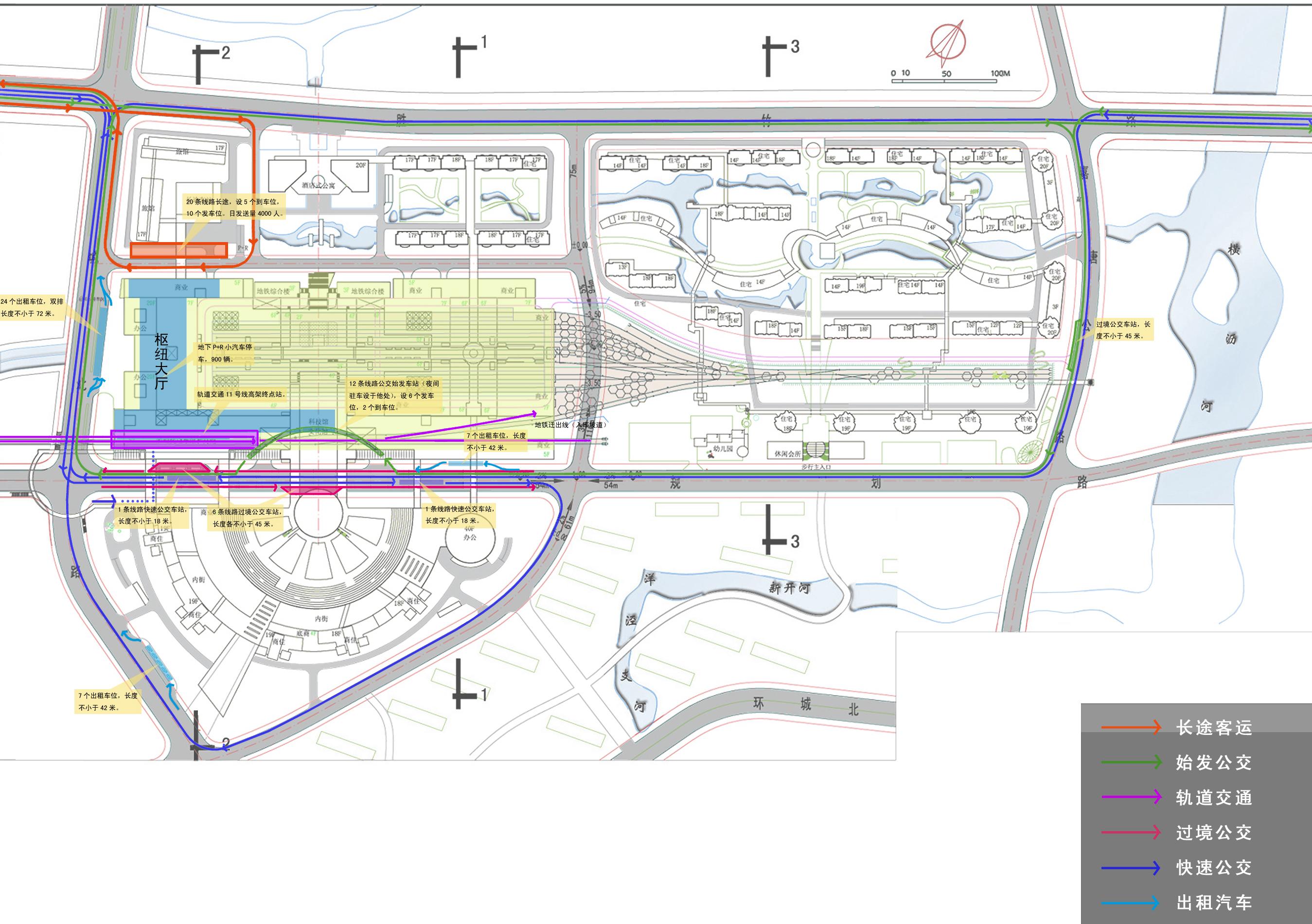 枢纽车辆组织交通分析图副本