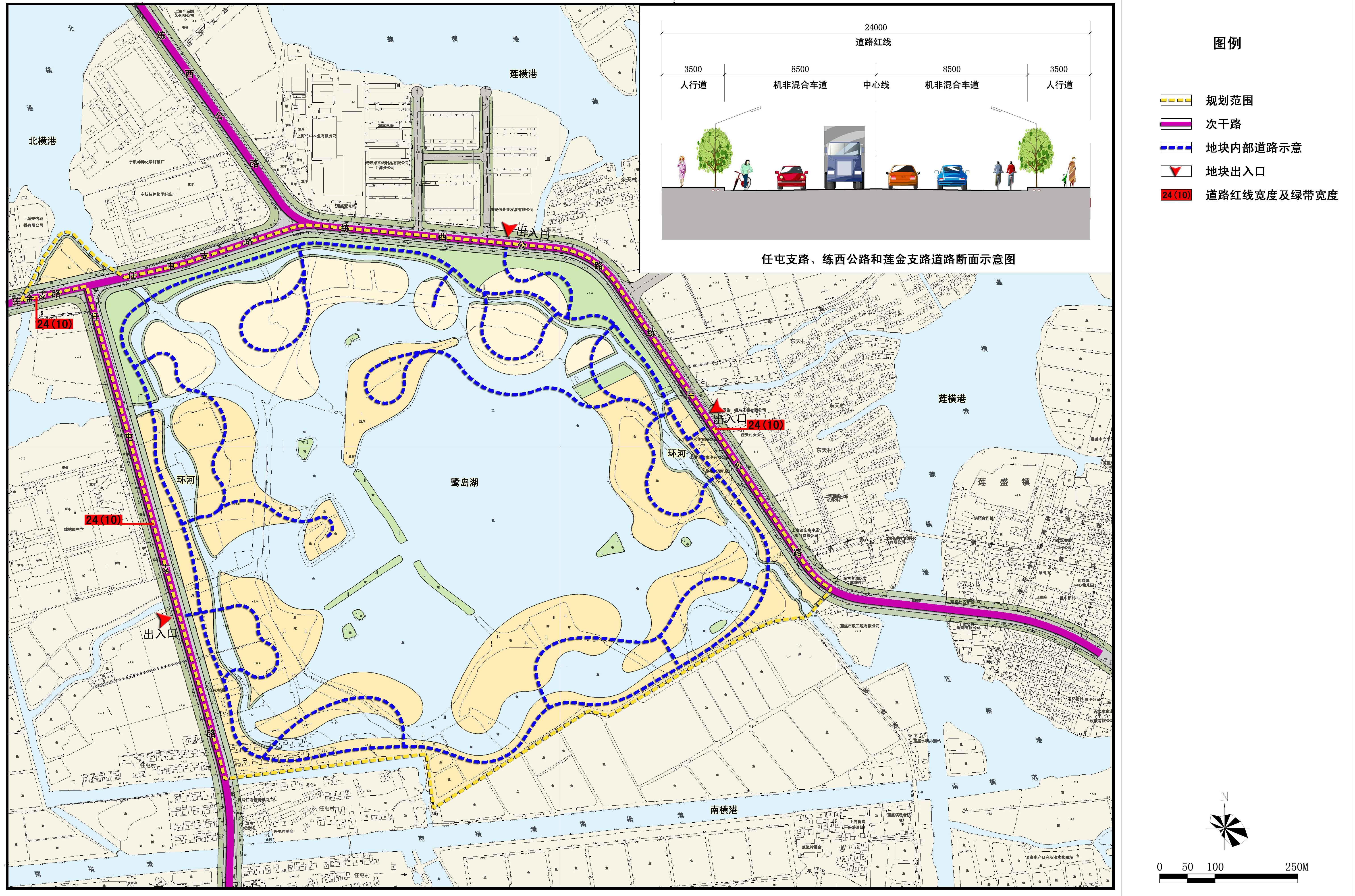 道路系统规划图副本