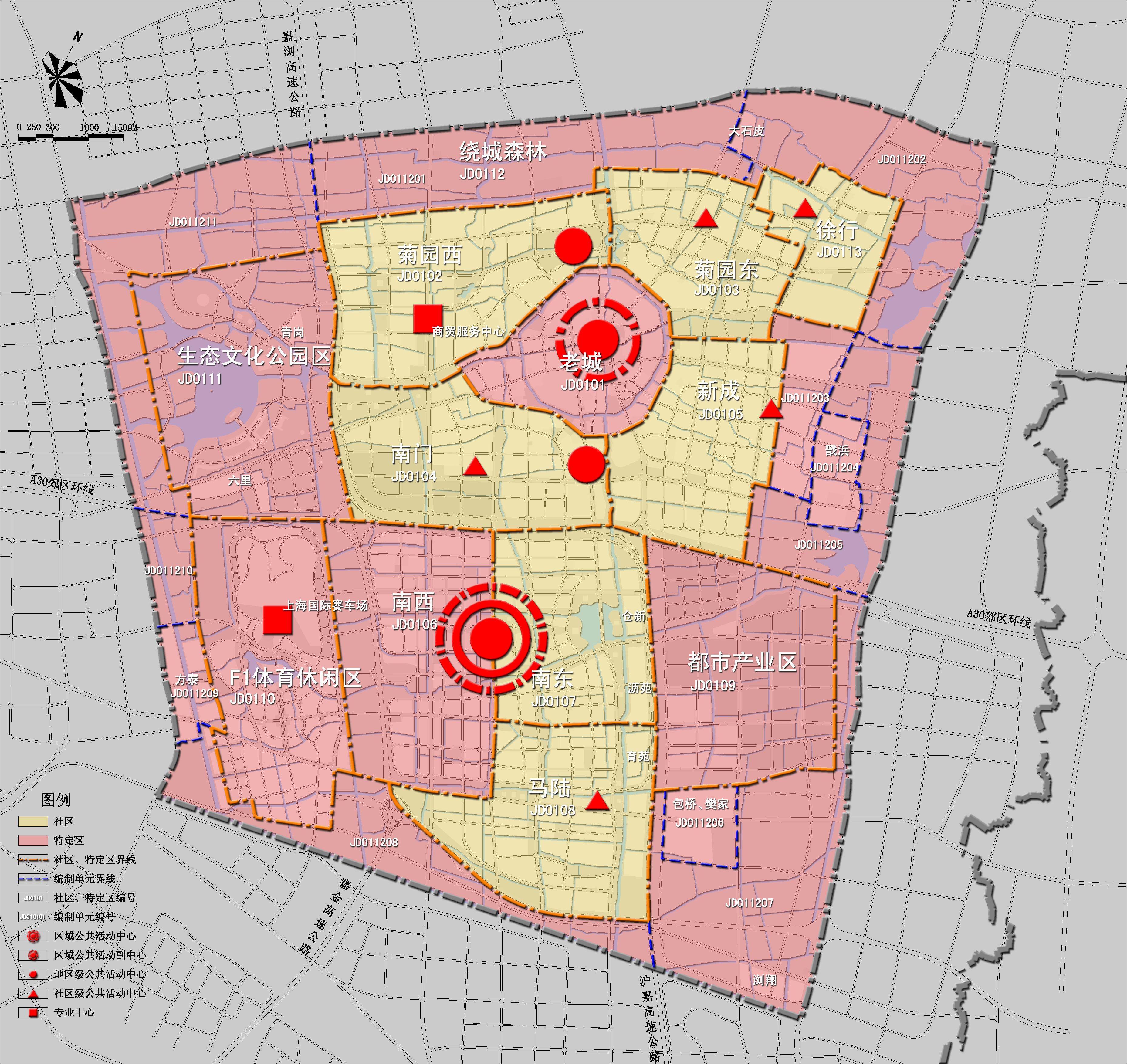 分区结构与公共活动中心规划图