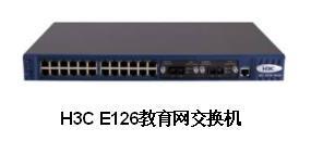 H3C E126 教育网交换白小姐图库马报资料机