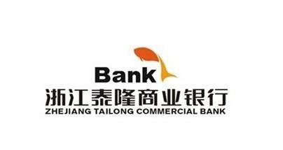 浙江泰隆银行