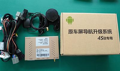 Android安卓 解码器——别克/雪佛兰/凯迪拉克